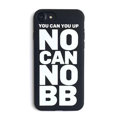 No can no bb 苹果手机壳 iphone保护套 搞怪英文全包硅胶软壳